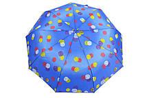 Женский зонт синий в модный принт