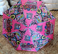 Зонт детский MONSTER HIGH