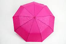 Малиновый зонт с системой антиветер