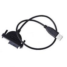 Переходник USB 2.0 - Slimline SATA 13pin 6+7pin CD/DVD привода ноутбука