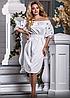 Элегантное платье с вышивкой