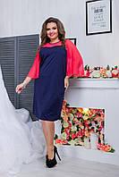 Темно-синє романтичне жіноче плаття з дайвінгу прямого крою рукава з сітки. Арт-6412/51, фото 1