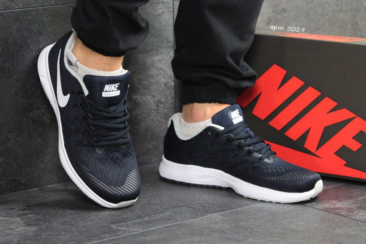 Кроссовки мужские Nike Air Zoom All Out 3,темно синий с белым 43,44,45