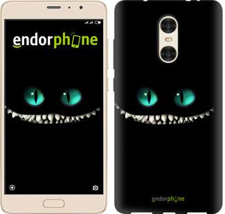 "Чехол на Xiaomi Redmi Pro Чеширский кот ""689c-342-571"""