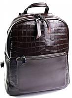 Женский кожаный рюкзак 626G Coffee кожаные рюкзаки купить в Одессе 7 км