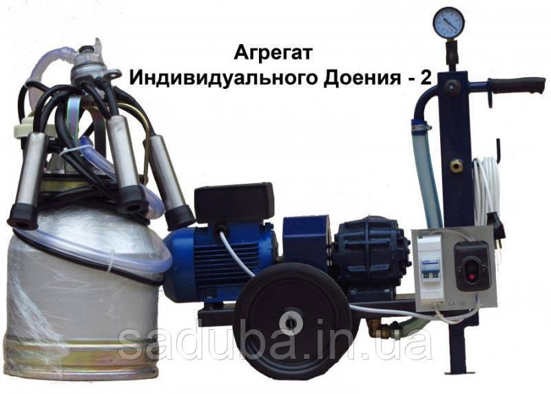 Доильный аппарат АИД-2 Сухой Stella
