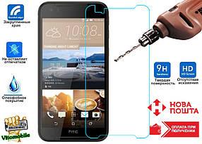 Защитное стекло оригинальное HTC Desire 830 Dual Sim 2,5D / закругленные края / олеофобное покрытие
