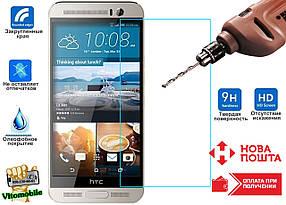 Защитное стекло HTC One M9 Plus