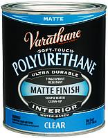 Лак на водной акриловой основе Varathane Soft Touch Matte 0.946л