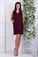 Платье сарафан от производителя