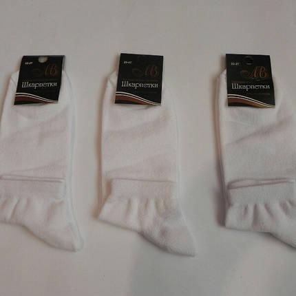 Носки мужские короткие спорт Прилуки, фото 2