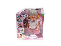 Многофункциональная кукла пупс Сестра Бэби Борна bls001a
