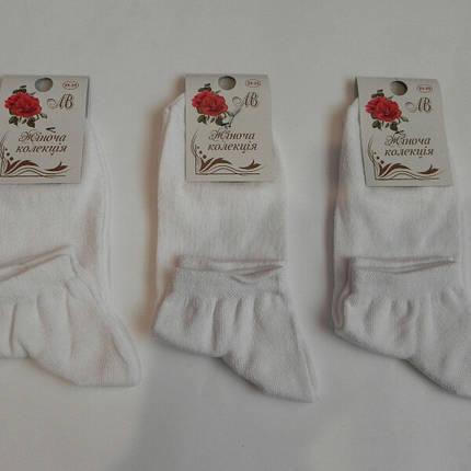 Носки женские спорт белые ТМ Прилуки, фото 2