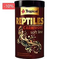 Корм для рептилий Tropical Reptiles Carnivore Soft 250 мл