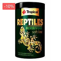 Корм для рептилий Tropical Reptiles Herbivore Soft 250 мл
