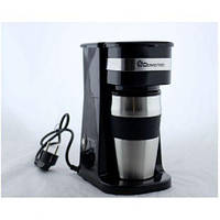 Кофемолка + термо стакан MS 0709, Кофе мельница, Кофемолка 2 в 1, Кофемолка со стаканом, Измельчитель для кофе