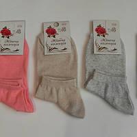 Носки женские спорт цветные