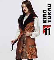 11 Kiro Tokao | Женская жилетка демисезонная 8255 коричневый