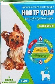 КОНТР УДАР - капли на холку от блох и клещей для собак мелких пород весом от 0,5 до 2 кг , 3 пипетки по 0,5 мл