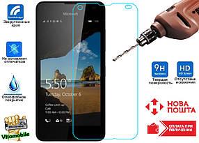 Защитное стекло оригинальное Microsoft Lumia 550 2,5D / закругленные края / олеофобное покрытие
