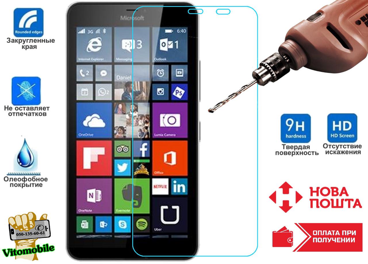 Защитное стекло оригинальное Microsoft Lumia 640 XL 2,5D / закругленны