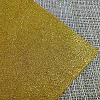 Глиттерный фоамиран золото