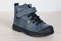 Ботинки для мальчика Jong.Golf В532-1