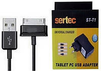 ЗУ Sertec для планшета и видео камеры ST-T1, 5V/2A + кабель P1000 (сзу+кабель)