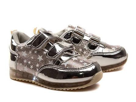 Модные кроссовки с подсветкой ТМ Солнце для девочки. Размеры 26-30 ... eacb54e134955