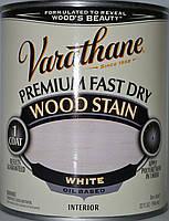 Морилка для дерева VARATHANE Premium FAST DRY Wood Stain (США) 0,947л.БЕЛАЯ