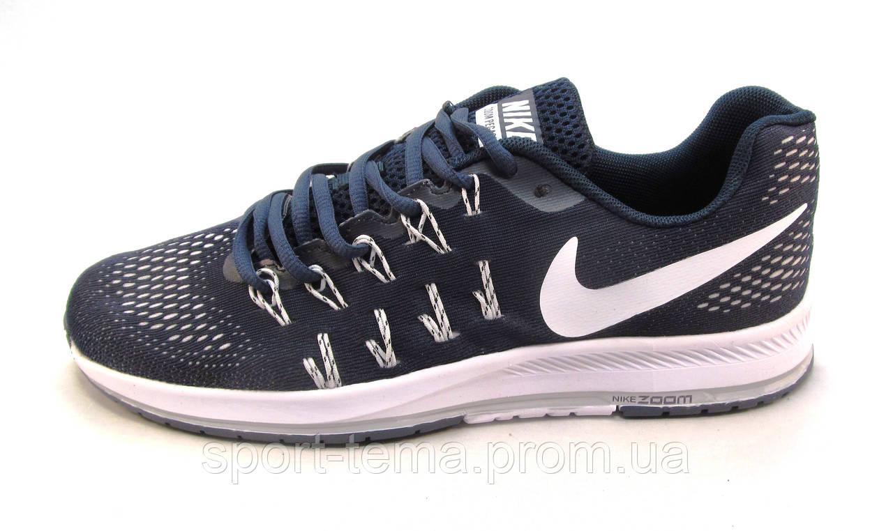 half off 8175e 7ebf3 Кроссовки мужские Nike Zoom Pegasus 33 текстиль синие  (р.41,42,43,44,45,46): продажа, цена в ...