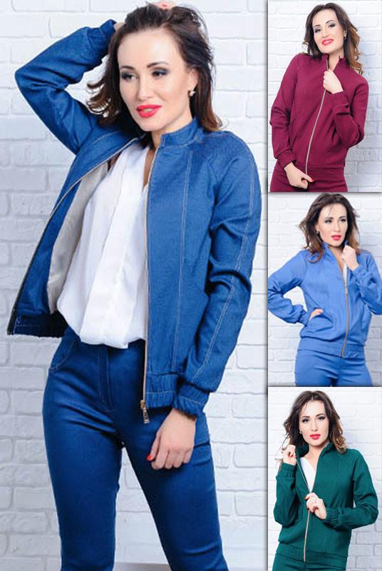 Женские джинсовые куртки *БОМБЕР*  оптом