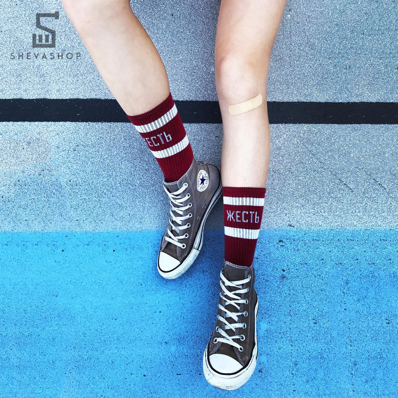 253ace37ffa4 Длинные носки высокие HARD ЖЕСТЬ бордовые