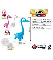 Настольная  детская лампа Horoz JUMBO 6W в форме слоника, фото 1