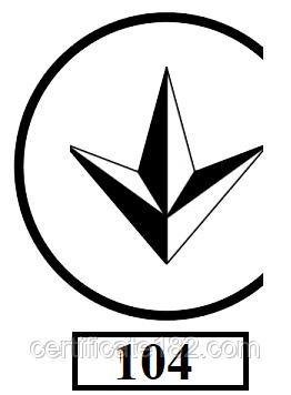 Сертификаты и декларации с 01.01.2018г. Как подстраховаться от возможных рисков