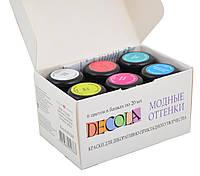 """Набір акрилових фарб по тканині """"Модні відтінки"""" 6 кол, 20мл, фото 1"""