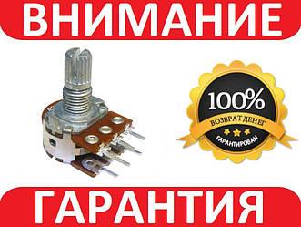 Переменный резистор потенциометр 50кОм B50K