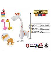 Настольная светодиодная детская лампа Horoz ASTRO 6W в форме жирафа, фото 1