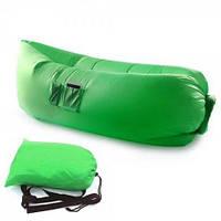 Самонадувной диван - гамак, надувной диван Air Sofa ( 6 цветов)