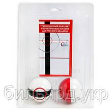 Тренировочные шары Black&Red Target Pyramid 68мм 2шт. блистер