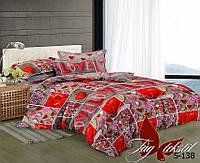 Комплект постельного белья S-138