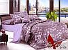 Комплект постельного белья с компаньоном S-151