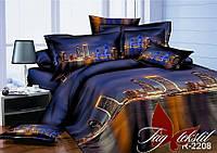 Комплект постельного белья R2208