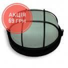 Светильник ЖКХ НПП 04 У-61 (метал/стекло) Антивандальный Чорный (диаметр 165 мм)