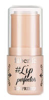 База под макияж губ #Lip Perfector, Faberlic, Фаберлик, 4330