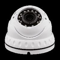 Антивандальная IP камера Green Vision, 2 Mp, +POE, объектив рег. 2.8-12 мм, подсветка 30м, матрица Sony