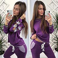 Женский трикотажный костюм  кофта и брюки, фото 1
