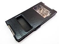 Чехол книжка с окошками momax для Sony Xperia Z5 e6603 / e6633 черный
