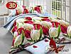 Комплект постельного белья R1687