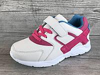 Кроссовки на Девочку Boyang от Tom.m 31-36 р, фото 1